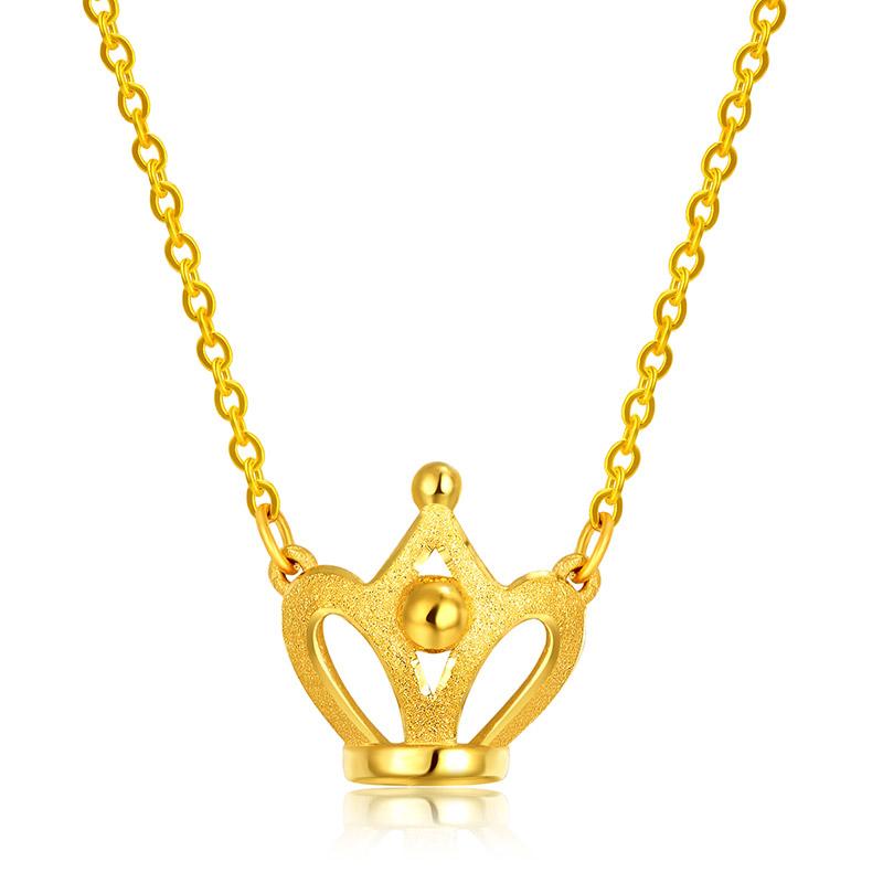 皇冠 黄金套链H