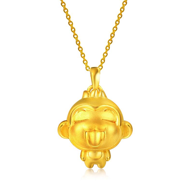俏皮猴 3D硬金吊坠H
