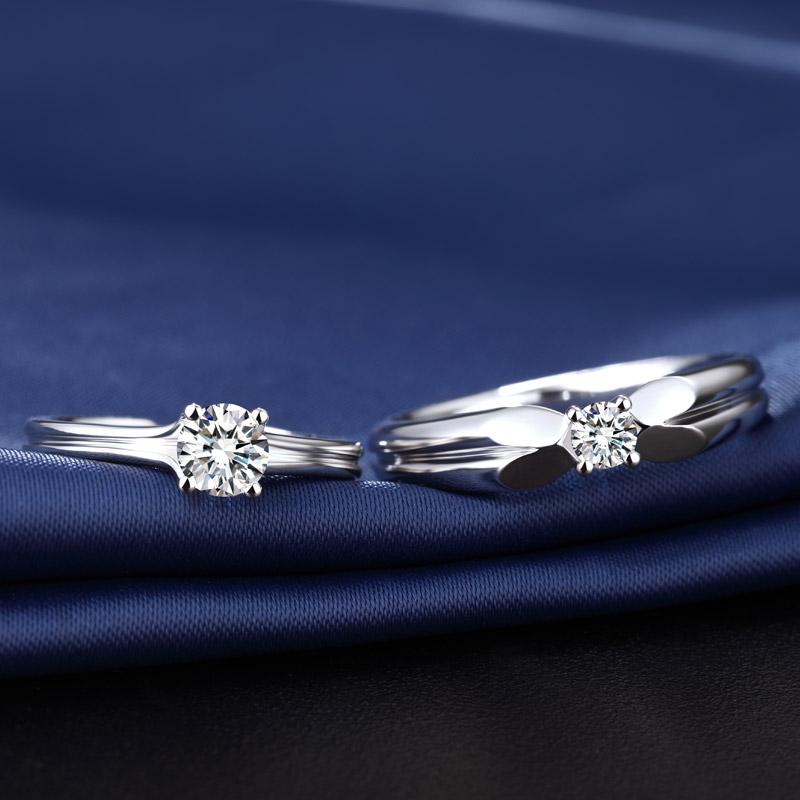 普罗旺斯之约 18k金钻石女戒